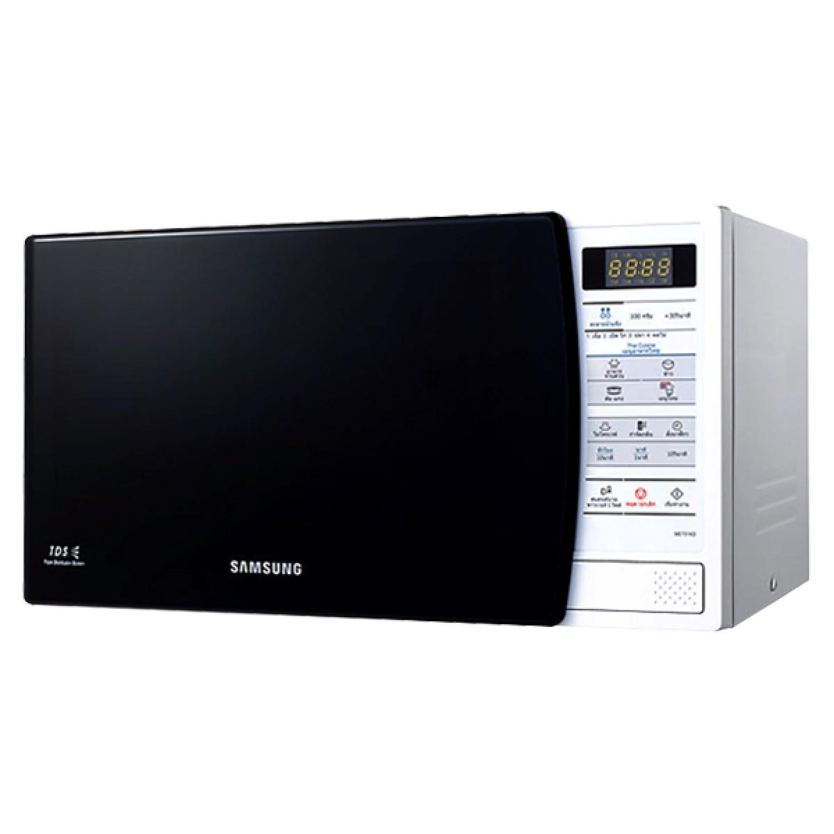 Samsung ME731K Microwave Oven 20L ...