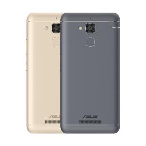 Asus Zenfone Max 3 5.2